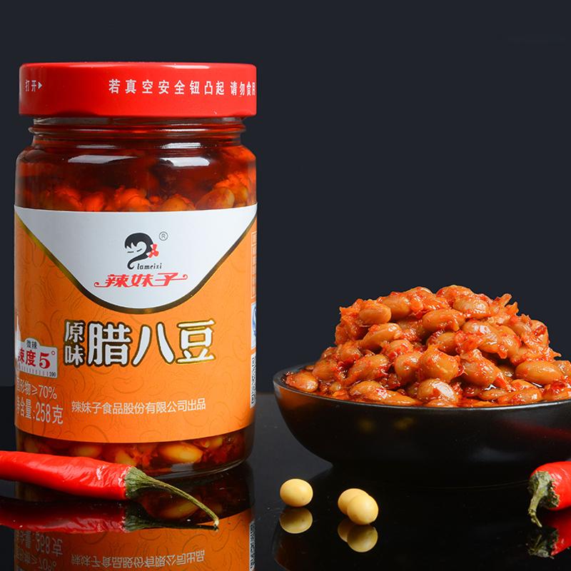 湖南特产辣妹子新品腊八豆香辣黄豆豆瓣酱下饭菜258g罐装