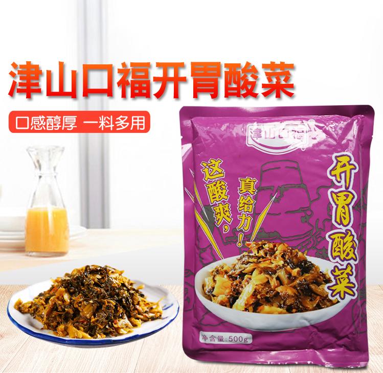 津山口福开胃酸菜