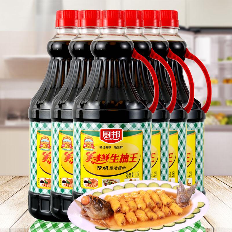 厨邦美味鲜酱油1.25L