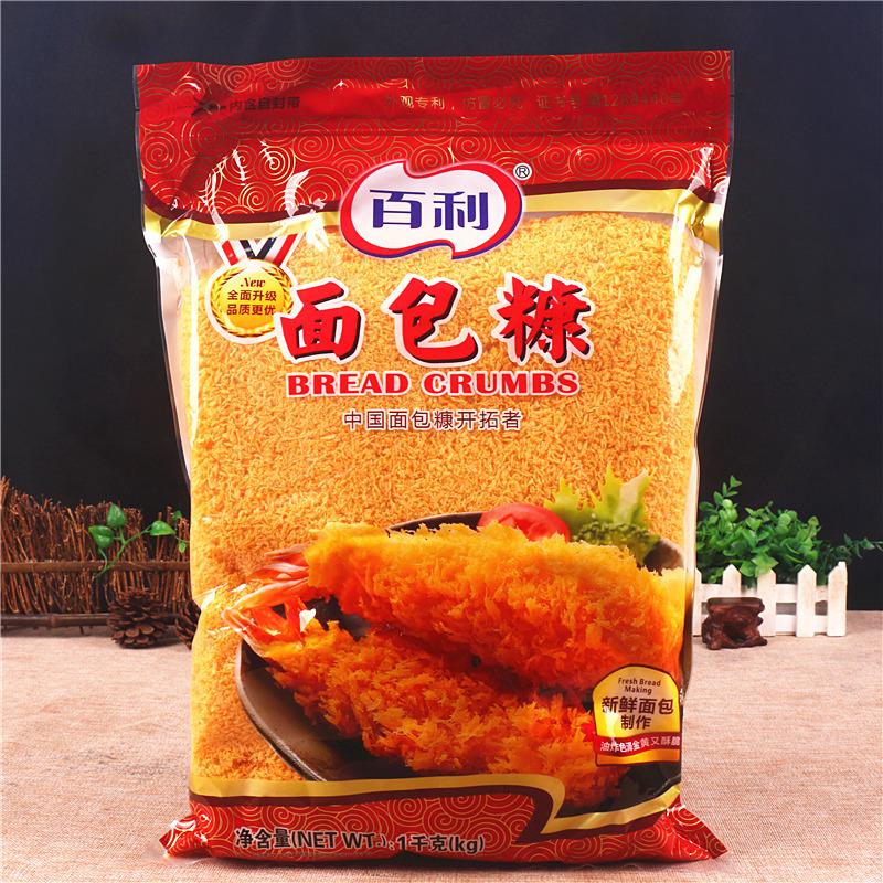 百利黄色面包糠1kg