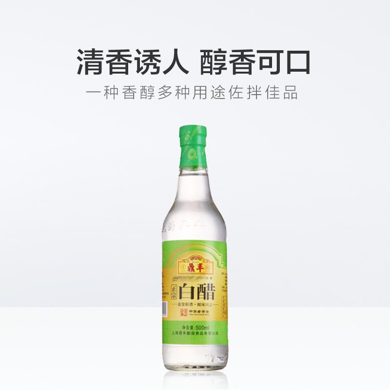 鼎丰白醋 500ml