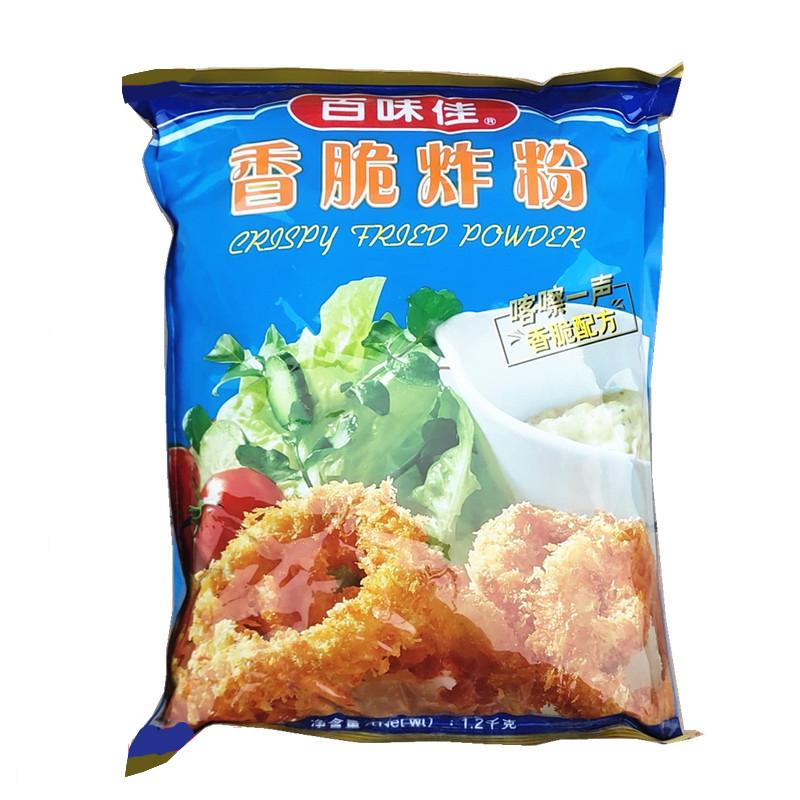 百味佳万用香脆炸粉1.2kg