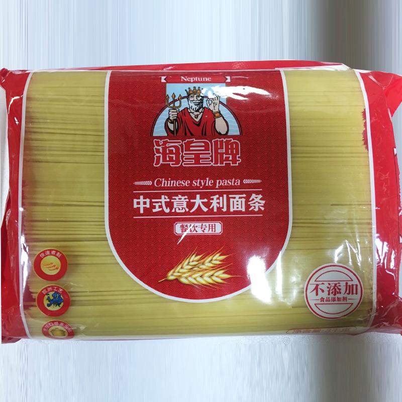 海皇牌中式意大利面3kg